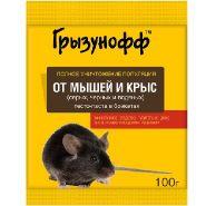 """""""Грызунофф"""" тесто брикет. Отрава для крыс и мышей."""