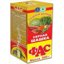 """Серная шашка """"ФАС"""". Эффективное средство для уничтожения бактериальных инфекций, плесени, грибков, насекомых-вредителей."""