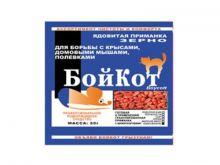 БойКот-ядовитая приманка Зерно 50г.(арахис-шоколад)