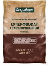 Удобрение  «Суперфосфат гранулированный» тукосмесь, 0.7 кг