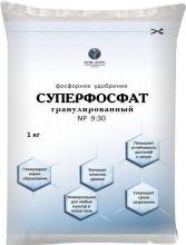 Удобрение «Суперфосфат», 1 кг